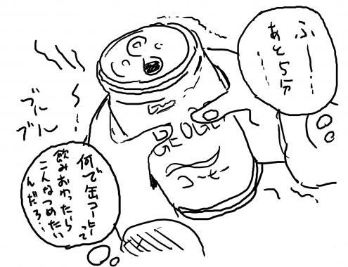 10_20120117071128.jpg