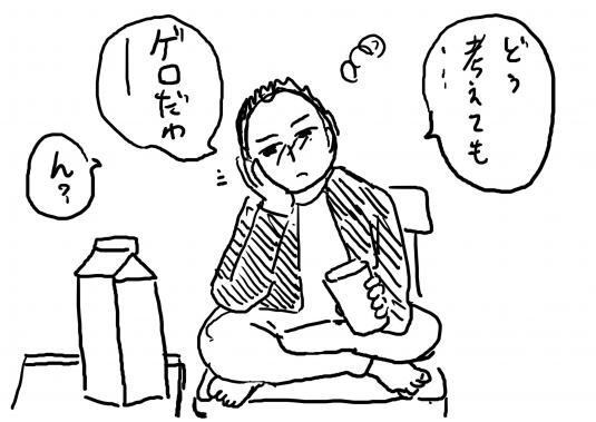 10_20120226221355.jpg