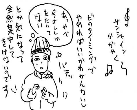 10_20120503162335.jpg