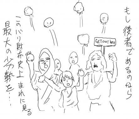 11_20111211011105.jpg