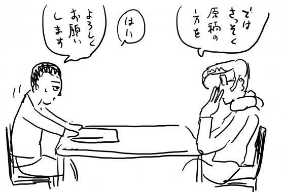 11_20120210022300.jpg