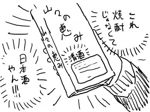 11_20120226221405.jpg