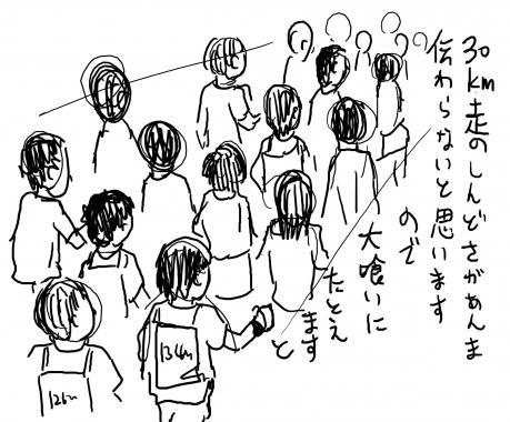 11_20120306233229.jpg