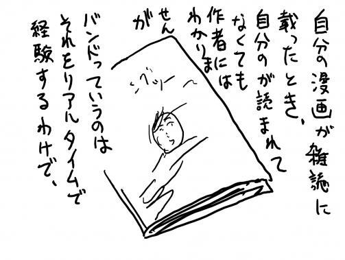 11_20120503162333.jpg
