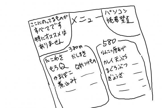 12_20120107231103.jpg
