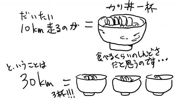 12_20120306233235.jpg