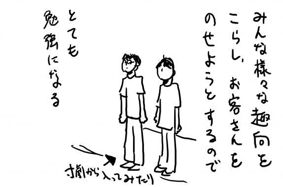 12_20120503162332.jpg