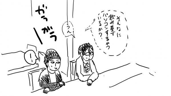 14_20120107231136.jpg