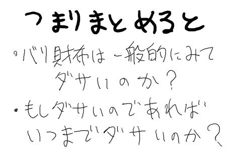 15_20111211011136.jpg