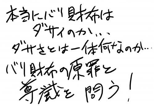 16_20111210025643.jpg