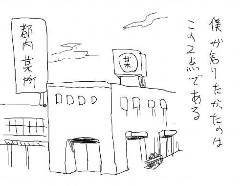 16_20111211011143.jpg