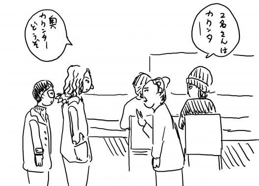 16_20120107231408.jpg