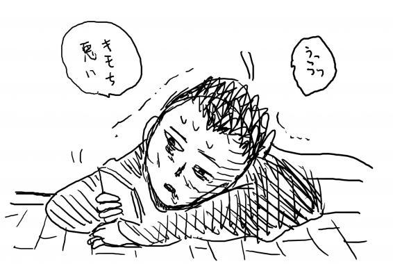 16_20120226221527.jpg