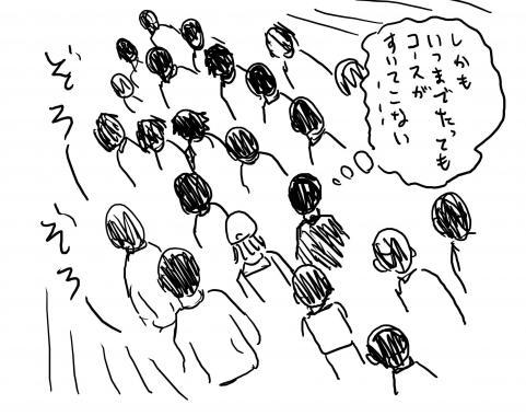 16_20120306233317.jpg