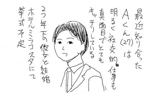 18_20111211011157.jpg