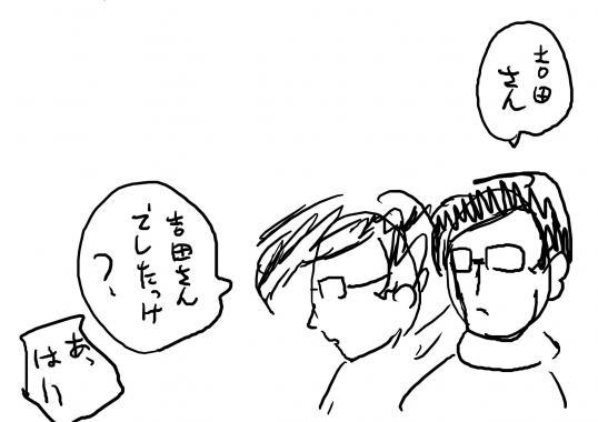 18_20120210022403.jpg