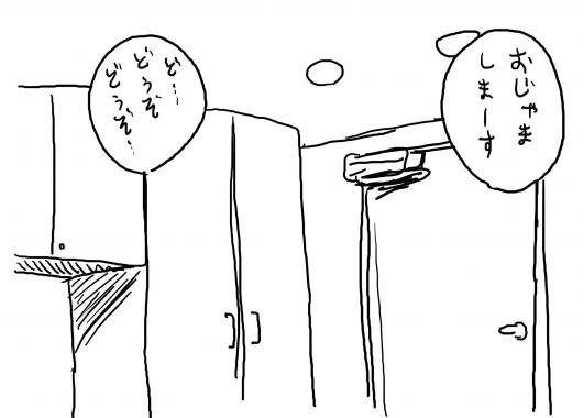 18_20120226221547.jpg