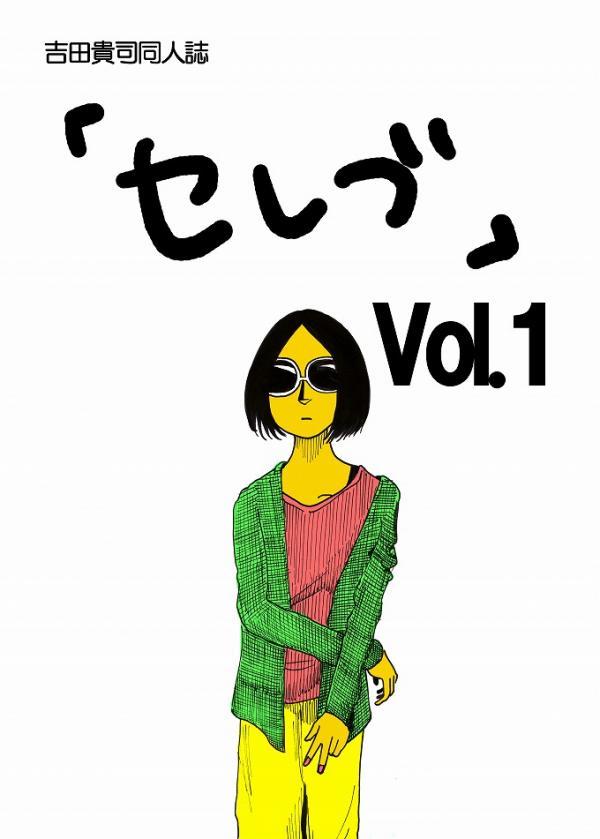 hyousiのコピー_convert_20120427012816