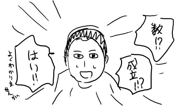 20_20120210022433.jpg