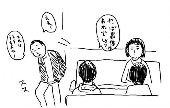 20_20120226221632.jpg