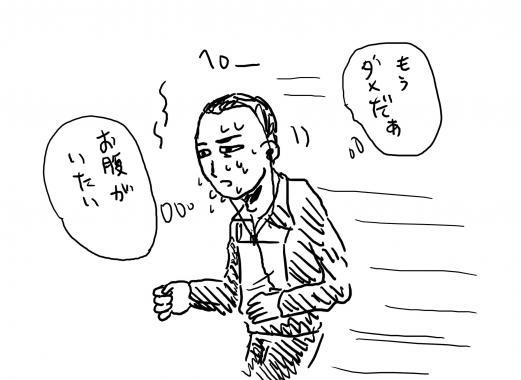 20_20120307000257.jpg