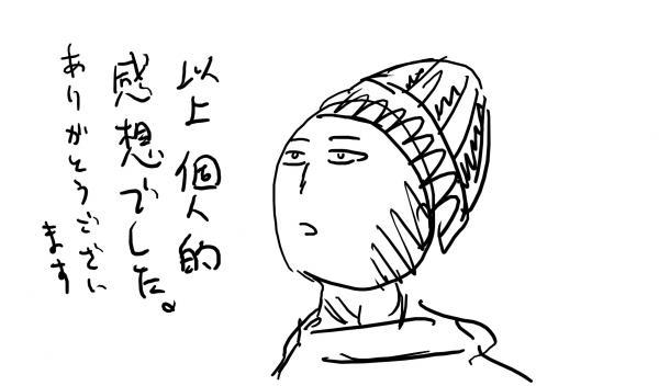 20_20120503162743.jpg