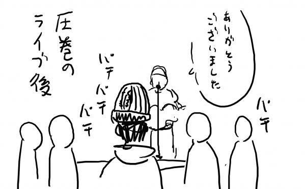 21_20120503162741.jpg