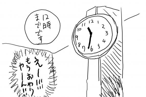 23_20120107231746.jpg
