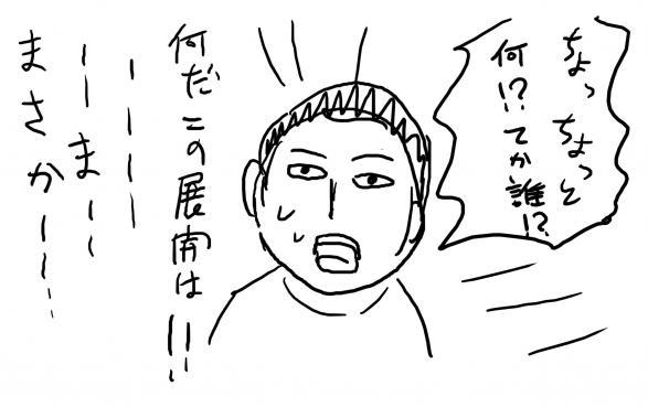 23_20120210023600.jpg