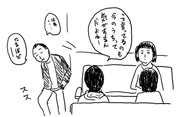 23_20120226221722.jpg