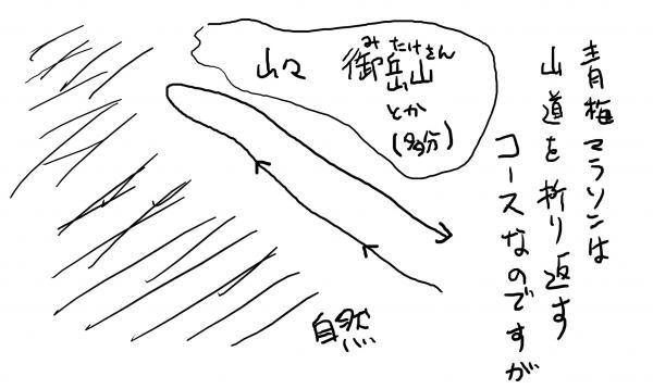 25_20120306233439.jpg