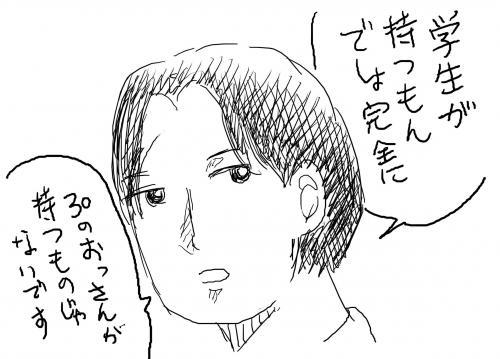 26_20111211012826.jpg