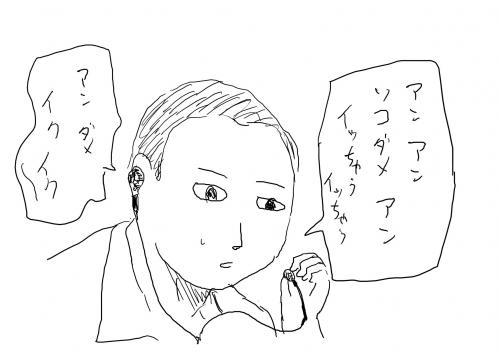 26_20111218144923.jpg