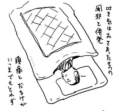 27_20120226221807.jpg