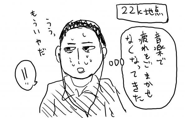 27_20120306233501.jpg