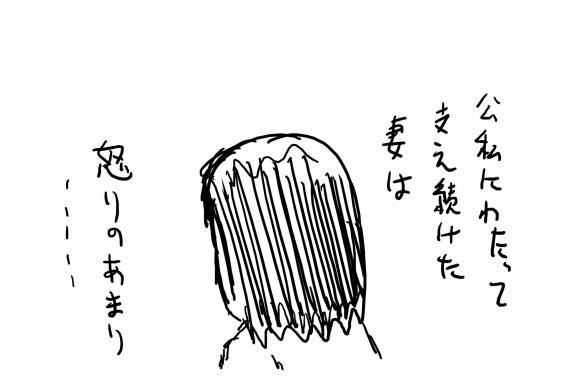 28_20120226221834.jpg