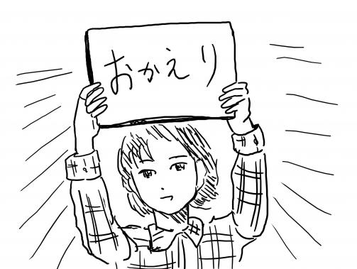 29_20120306233519.jpg
