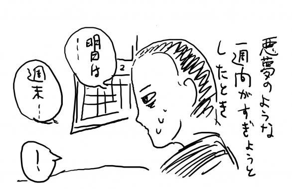 30_20120226221906.jpg