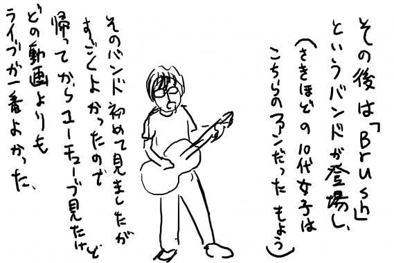 30_20120503165736.jpg