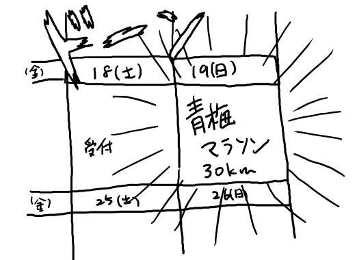 31_20120226221916.jpg