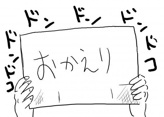 32_20120306233547.jpg