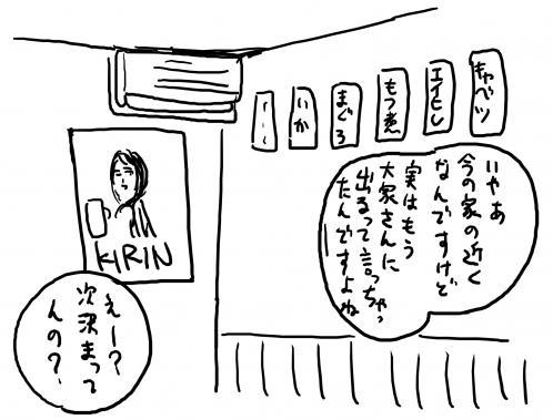 40_20120503163640.jpg