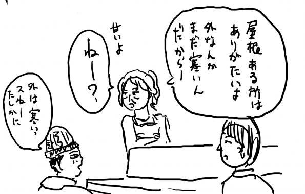 43_20120503163813.jpg