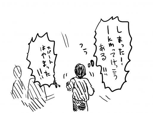 44_20120306233805.jpg