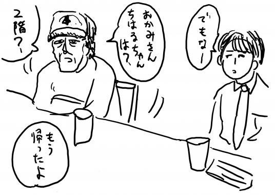 44_20120503163812.jpg