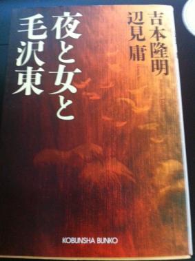 image_20121030004616.jpeg