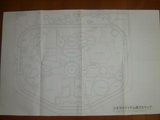 DSC01194.jpg