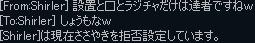 2012y04m23d_182545487.jpg