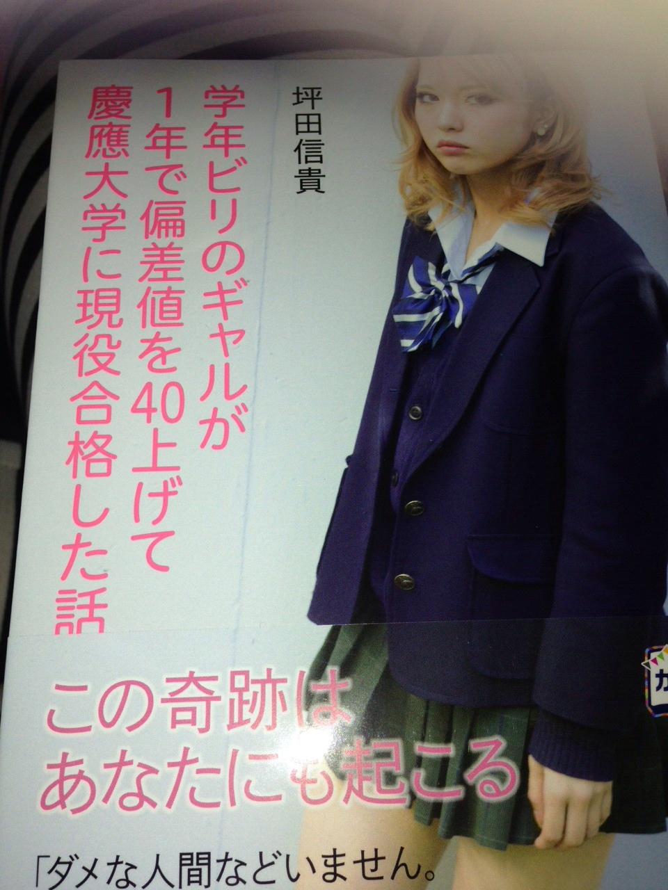 本IMG_5248