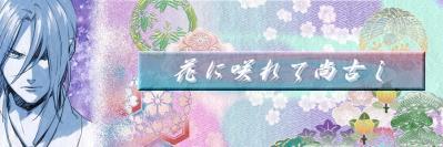 ブログ記事用2